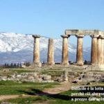 Visitiamo Corinto, Epidauro, Olimpia