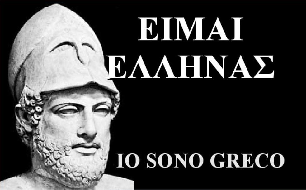 Io sono greco