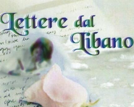Lettere dal Libano di Gabriella De Judicibus